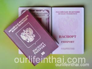 Ура-ура! Наши новые паспорта!